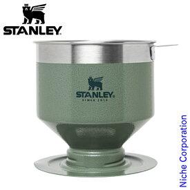 スタンレー クラシックプアオーバー 09383-004 キャンプ コーヒー
