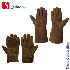 Simon 牛床革手袋 2種類セット SMN0-NSET-202010A グローブ アウトドア 焚火 薪割り