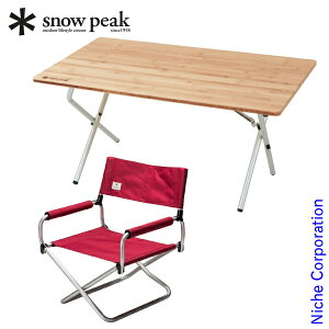 スノーピーク コンパクトテレワークセット SAH-012 雪峰祭 キャンプ用品 お1人様1点限り