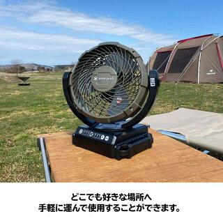 スノーピークフィールドファンMKT-102キャンプ用品お1人様2点限り