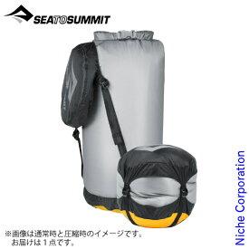 シー トゥ サミット ウルトラシル コンプレッション ドライサック S ST83363001 登山 防水対策