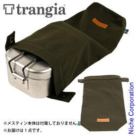 トランギア メスティン用 HDケース オリーブ TR-619101 キャンプ 収納