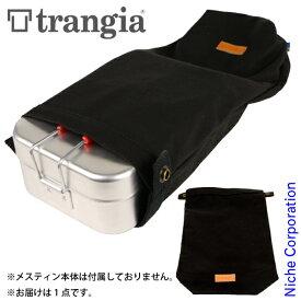 トランギア ラージメスティン用 HDケース ブラック TR-619102 キャンプ 収納