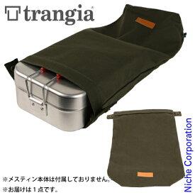 トランギア ラージメスティン用 HDケース オリーブ TR-619103 キャンプ 収納