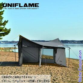 ユニフレーム REVOウォール solo TAN 682067 キャンプ用品 お1人様2点限り