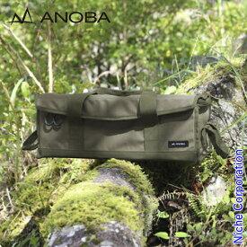 ANOBA(アノバ) マルチギアボックス S オリーブ AN019 バッグ