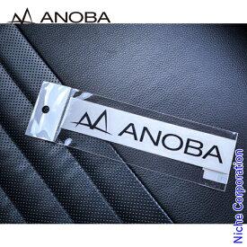 ANOBA(アノバ) ロゴステッカー ブラック AN025