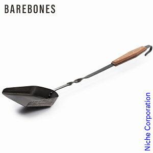 ベアボーンズ カウボーイグリル 炭シャベル 20235512000000 キャンプ アウトドア BBQ 炭スコップ