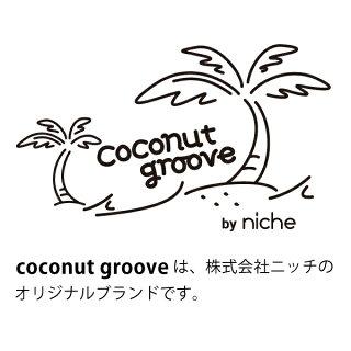 coconutgrooveオリジナルデニムエプロン8ozCG-APRON-8