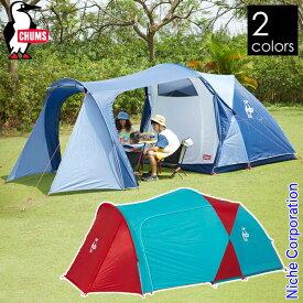 チャムス ビートルツールームテント3 CH62-1463 テント キャンプ用品 2人用 3人用 2ルームテント ファミリーキャンプ