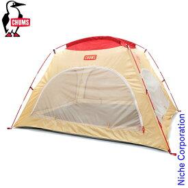 チャムス ブービーサンシェード CH62-1581-B044-00 撥水 メッシュ 収納袋付き 日焼け対策 キャンプ用品