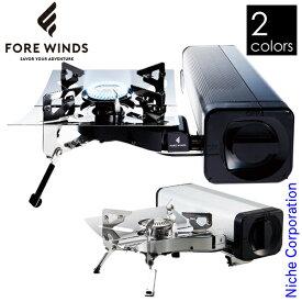FORE WINDS(フォアウィンズ) フォールディングキャンプストーブ FW-FS01 FOLDING CAMP STOVE シングルバーナー カセットコンロ に お1人様1点限り