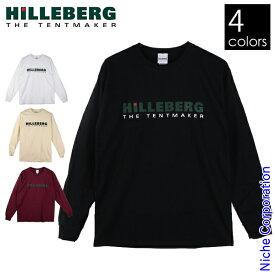 \最大1,000円OFFクーポン配信中/ヒルバーグ ロンスリーブ Tシャツ 12778004 父の日 プレゼント