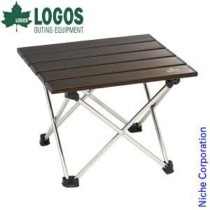 ロゴス ポータブル・アルミトップテーブル 73188031 コンパクト ミニテーブル キャンプ用品