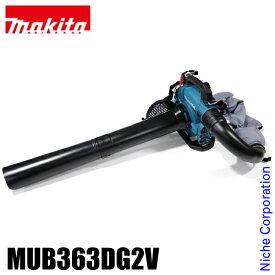 マキタ(makita) 充電式ブロワ バキュームキット付 MUB363DG2V ブロワー 集じん