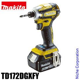 マキタ(makita) 充電式インパクトドライバ フレッシュイエロー TD172DGXFY 電動 バッテリー・充電器付き