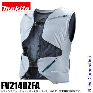 マキタ(makita) 充電式スマートファンベスト FV214DZFA S M L 空調服 防災