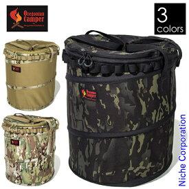 オレゴニアンキャンパー ポップアップ トラッシュボックス R2 OCB-2026 ダストボックス ゴミ箱 アウトドア キャンプ用品