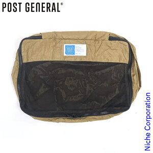 POST GENERAL(ポストジェネラル) パッカブル パラシュートナイロンパッキングバッグ L ウルフブラウン 982140043 キャンプ 収納バッグ