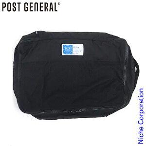 POST GENERAL(ポストジェネラル) パッカブル パラシュートナイロンパッキングバッグ L ブラック 982140044 キャンプ 収納バッグ