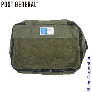 POST GENERAL(ポストジェネラル) パッカブル パラシュートナイロンパッキングバッグ L オリーブ 982140045 キャンプ 収納バッグ