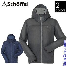 Schoffel(ショッフェル) ウインドシェルパーカ メンズ 5022003 ウインドブレーカー