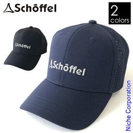 Schoffel(ショッフェル) レザーキャップ I 5080901 メンズ レディース メッシュ 帽子
