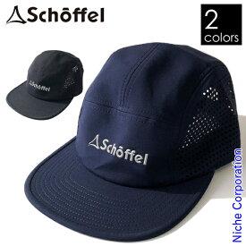 Schoffel(ショッフェル) レザーキャップ II 5080902 メンズ レディース メッシュ 帽子