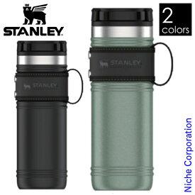 スタンレー レガシー真空マグ 0.47L 09967 ボトル 保冷 保温 水筒