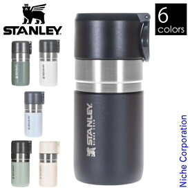 スタンレー ゴー真空ボトル 0.28L 10261 アウトドア ボトル 水筒
