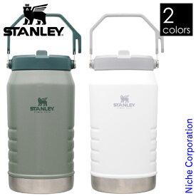 スタンレー アイスフローフリップストロー真空ジャグ1.9L 09995 水筒 ボトル 保冷専用