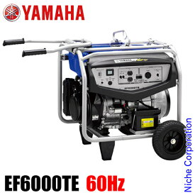 ヤマハ 発電機 EF6000TE 60Hz 4サイクル発電機 &ホイールキットセット YMH0-NSET-202105A 試運転済 新品・オイル充填済 非常用電源 防災 車輪あり ホイール付き