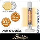 アラジン 遠赤グラファイトヒーター AEH-G420N(W) ホワイト