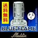 ◆4/27までクーポン◆アラジン BF3911(G) グリーン ブルーフレーム ヒーター
