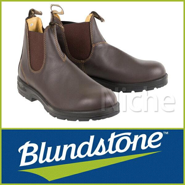 BLUNDSTONE (ブランドストーン) Blundstone 550 (ウォールナット) [ BS550292 ]