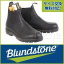 ◆4/27までクーポン◆【サイズ交換無料】BLUNDSTONE (ブランドストーン) Blundstone 558 (ボルタンブラック) [ BS558089 ...