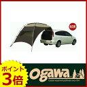 クーポン カーサイドタープ 小川テント キャンパル ogawacampal