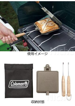 コールマンホットサンドイッチクッカー170-9435調理器具・バーべキュー用品クッカーコールマンcolemanキャンプ用品来客用新生活