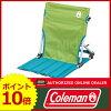 科爾曼 (Coleman) 緊湊大椅子 (石灰) [170-7673] [科爾曼科爾曼椅子   戶外椅   科爾曼椅子   科爾曼椅子戶外   科爾曼椅子   營] [P10]