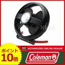 コールマン CPX 6 テントファンLEDライト付 [ 2000010346 ] [ コールマン coleman | LEDライト付 テント用 扇風機 電池式 ...