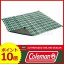 (Coleman)コールマン レジャーシート(グリーン) [ 2000010663 ] [ コールマン coleman | 起毛レジャーシート | コールマン ...
