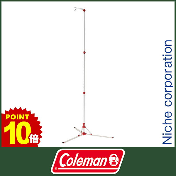 コールマン ランタンスタンド IV [ 2000031266 ][P10]
