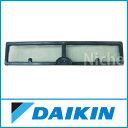 ダイキン ストリーマフィルタ [ KAF020A45 ] [ DAIKIN ダイキン フィルター ] (主要適用機種:AN22MCBBS-W、AN22MCS-W...