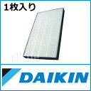 ダイキン交換用フィルター 集塵フィルター 1枚入り [ KAFP029A4 ](主要適用機種: TCK70P-W、TCK70P-T、TCK70M-W、ACK70...