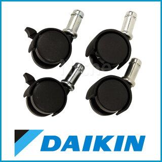 ダイキン空気清浄機用キャスター[KKS029A4](主要適用機種:TCK70R-W、TCK70R-T、TCK55R-W、TCK55R-Tなど)