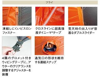 finetrackカミナドーム2(オレンジ/グレー)[FAG0312(OGGY)]