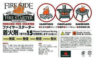 ファイヤースターター(着火材)ドラゴン着火剤1箱(12パック入)