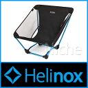 Helinox ヘリノックス グラウンドチェア [ 1822154 ] [ HELINOX アウトドア キャンプ用品 ヘリノックスチェア ] イス