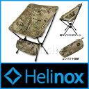 ヘリノックス タクティカル チェア (マルチカモ) [ 19755001019001 ] [ ヘリノックス Helinox | 椅子 いす イス | コンパクト...