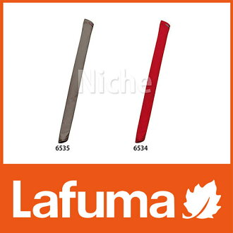rafuma MAXI POP UP更换席[LFM2478][Lafuma rafumachiea]